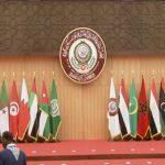شاهد.. بث مباشر للقمة العربية الـ28 في الأردن
