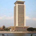 بيان وزارة الخارجية المصرية بشأن الضربة الأمريكية