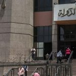 قرار من مجلس الدولة بشأن «وقف إجراءات صندوق النقد»