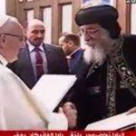 عاجل| البابا تواضروس والبابا فرانسيس يوقعان اتفاقا تاريخيا