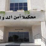 «أمن الدولة العليا» تكشف تفاصيل تفجير «البطرسية»