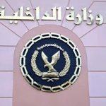 «الداخلية» تنفذ 24 ألف حكم قضائي خلال 24 ساعة