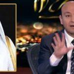 بالفيديو.. عمرو أديب عن قطع الجزيرة بث خطاب تميم