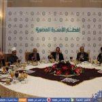 """أخطر رسائل """"السيسي"""" في حفل إفطار الأسرة المصرية"""