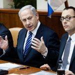 """ضغوط إسرائيلية أمريكية لمنع انضمام فلسطين لـ""""الإنتربول"""""""