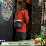 تحرك أتوبيس منتخب مصر إلى برج العرب