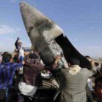 عاجل  تحرك مصرى تجاه قصف الحوثيين للسعودية