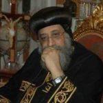 انباء حزينه عن البابا تواضروس وإلغاء اجتماع المجمع المقدس
