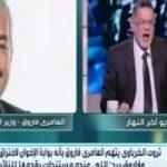 مشادة بين العامرى فاروق والخرباوى