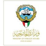 الكويت تدعو رعاياها إلى مغادرة لبنان فورا