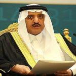حقيقة مغادرة الأمير أحمد بن عبدالعزيز السعودية