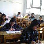 جدول امتحانات نصف العام لجميع المراحل التعليمية بالقاهرة