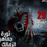 29 ديسمبر.. ثورة جماهير الزمالك ضد مرتضى منصور