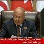 """""""أبو الغيط"""": التلاعب بوضعية القدس استفزاز غير مبرر بمشاعر العرب"""