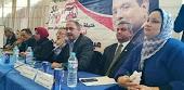 """""""كلنا معاك من أجل مصر"""" بالبحيرة تنظم مؤتمرا نسائيا لدعم السيسي"""