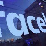 """شراكة جديدة بين الإمارات و""""فيسبوك"""""""