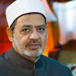 برئاسة الإمام الأكبر والبابا تواضروس.. ننشر التشكيل الجديد لمجلس أمناء بيت العائلة المصرية