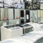 8 % زيادة فى أسعار الأجهزة الكهربائية بعد ارتفاع الطاقة والمحروقات