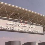 «القابضة للمطارات» تعلن الطوارئ استعدادا للتشغيل التجريبي لمطار سفنكس