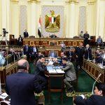 """""""النواب"""" يوافق على مد فترة تحصيل الضرائب العقارية حتى 2021"""