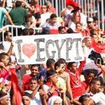 اتحاد الكرة يعلن عن موقف حضور الجماهير فى أمم إفريقيا 2019