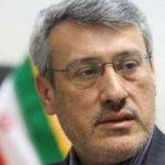 بريطانيا تستدعي السفير الإيرانى