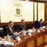 الحكومة توافق على إصدار عملة تذكارية ذهبية بمناسبة مئة عام على رحيل السادات