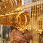 سعر الذهب المحلى اليوم