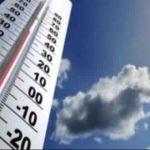 انخفاض جديد في درجة الحرارة اليوم