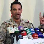 المالكي: السعودية أسقطت طائرتين بدون طيار أطلقهما الحوثيون نحو جازان