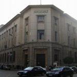 """""""المركزي"""" يصدر ضوابط جديدة تتعلق بحسابات عملاء البنوك"""