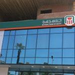 """أخبار البنوك.. """"الأهلي المصري"""" يعلن عن شهادات معفاة من الضرائب"""