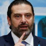 سعد الحريرى: ندعم تسمية سمير الخطيب لرئاسة الحكومة اللبنانية