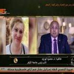تفاصيل خطف رانيا عبد المسيح من المنوفية وتعليق كاهن كنيستها ومسئولي بيت العائلة