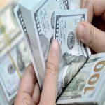الدولار يتراجع في بنك البركة ويستقر بـ9 بنوك أخرى