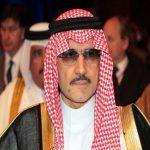 ديلي ميل: نقل الأمير الوليد بن طلال إلى سجن الحائر المشدد