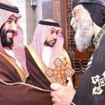 10 صور من اللقاء التاريخى لـ «الأمير محمد بن سلمان والبابا تواضروس»