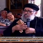 لقاءات على هامش الاحتفال باليوبيل الذهبي لتجلي العذراء مريم بالزيتون
