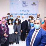 القباج في افتتاح معهد الصحة الإنجابية: تكافل وكرامة ليس دعوة للبطالة.. ولكنه دعم مادي للأسر غير المقتدرة|صور