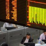 ارتفاع جماعى لمؤشرات البورصة المصرية بختام تعاملات أولى جلسات الأسبوع