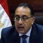 رئيس الوزراء يصل المنوفية ويتفقد مشروعات مبادرة حياة كريمة