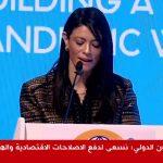 """نص كلمة وزيرة التعاون الدولي في مؤتمر """"حقوق الإنسان فيما بعد الجائحة"""""""