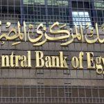 البنك المركزى: ارتفاع تحويلات المصريين بالخارج إلى 18 مليار دولار خلال 7 أشهر