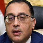 """رئيس الوزراء للمصريين: """"كل واحد فيكم مسئول عن أسرته بالكامل"""""""