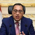 مجلس الوزراء: بدء انتقال الوزارات للعاصمة الإدارية الربع الأخير من العام الجارى