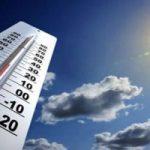 غدا ارتفاع طفيف بالحرارة وطقس حار على أغلب الأنحاء والعظمى بالقاهرة 33 درجة