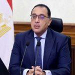 مدبولي: نجاح برنامج الإصلاح الاقتصادي مكّن مصر من التغلب على آثار وباء كورونا
