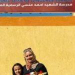 زوجة الشهيد منسى بافتتاح مدرسة باسمه فى الشروق: ربنا يرفع ذكرك دايما.. صور