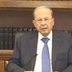 الرئيس اللبنانى يبحث مع وزير التربية ترتيبات بدء العام الدراسى الجديد